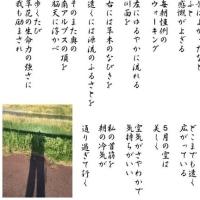 5月の朝 詩