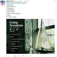 SEVENTEEN Going Seventeen 予約開始!初回ポスター付き最安値通販 特典や収録曲の違い12月5日カムバック