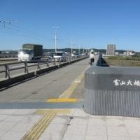 晴天の富山大橋