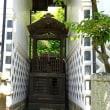 村田町 伝統的建造物群保存地区