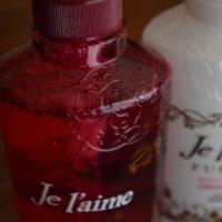 ☆華やかな香り、軽やかな仕上がり ジュレーム フルボス シリーズ☆