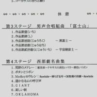 所沢メンネルコールの第31回定期演奏会へ(埼玉)