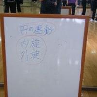 2009年9月26日の京都教室