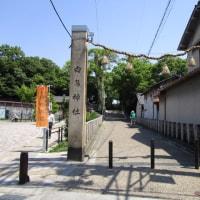 「河内史跡探訪」白鳥神社(しらとりじんじゃ)は、大阪府羽曳野市にある神社である。祭神・日本武尊、素戔嗚命、稲田姫命を祀る