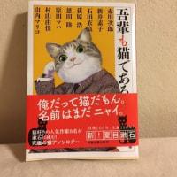 土曜日に買った本…♪