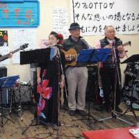 20170427 カフェOTTO通信 仮称「OTTOハワイアン」ライブ決定!