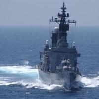 ありがとう護衛艦「くらま」 日本の海を護り続けた36年