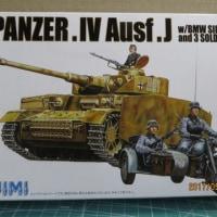 FUJIMI 1/76四号戦車を作る