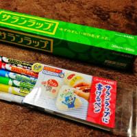旭化成 サランラップ®に書けるペン