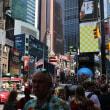 ニューヨークぶらぶら歩き 2