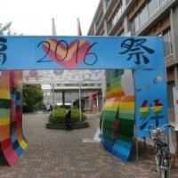 「文化祭」2日目