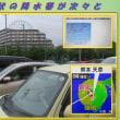 福岡・大分豪雨 「線状の降水帯が次々と」