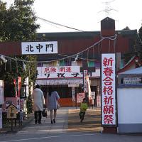旧街道を訪ねて 東金街道・山田台(2016/1/21)(2)