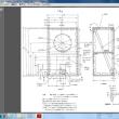 620Aのエンクロージャーの構造  ~リバーブ歪・箱鳴りに関して~