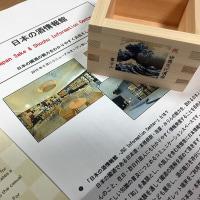 日本の酒情報館の新作PR映像はなんと松本零士アニメ!