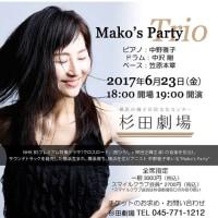 mako's party trio