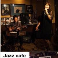【ライブのご案内】6/3(土)高野「Jazz Cafe む~ら」LIVEです