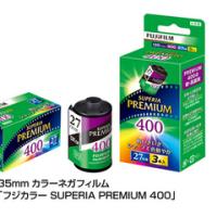 新製品(?) PREMIUM
