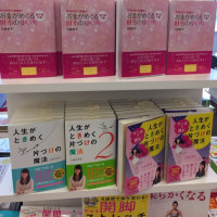 私の新刊、紀伊國屋書店札幌本店で急展開!