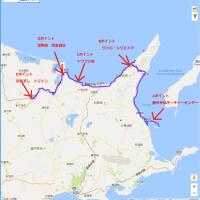 2015年 夏の北海道ツーリング 5日目 その1 野付半島
