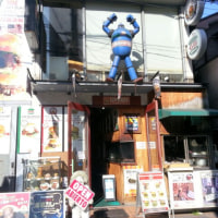 TSUNAMI (横須賀どぶ板通り) ~ マッシュルームチーズバーガー&アボカドチーズバーガー ~
