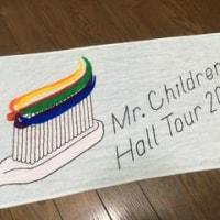 Mr.Children 虹 大分公演