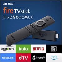 Fire TV StickとChromecast購入しました