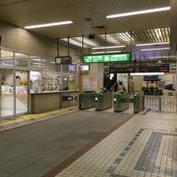 不思議な燕三条駅
