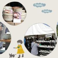 丹波陶器祭りが本日から開催されます。