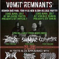 【草稿中】Vomit Remnants final show / DEADLYSINS presents [Final Groove Brutality Tour 2017] at HOKAGE