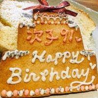 91歳の誕生日