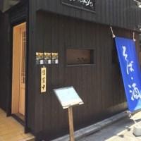 茅場町グルメレポート11 【瓦Tokyo】