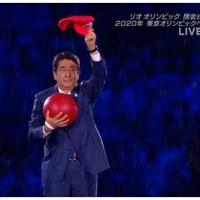 安部マリオ、約12億円