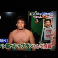 NEWS 手越さんと小山さんが苔玉作り