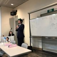 衆議院議員「落合貴之と憲法を学ぼう!」、武井由起子弁護士のお話、よかったです。