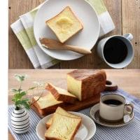 【アンデルセン】\食べ比べちゃおう♪/江別の牛乳食パン&石窯デニッシュ