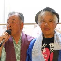 塩尻マレットゴルフ協会・・・慰労会・親睦会・ビンゴ・カラオケ・・望岳荘にて