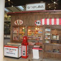 ◎京都鉄道博物館◎