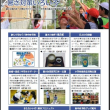 【暑さ対策日本一の熊谷】市内循環「バスを待つ」にも暑さ対策が必要