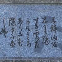 万葉アルバム(奈良):桜井市三輪、芝運動公園