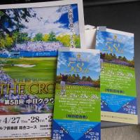 ゴルフ・・・38