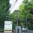 2017-07-22 今日の記録 小平市上宿公民館に行く