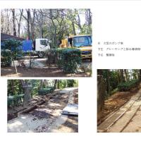 永楽台近隣公園内南側通路遊歩道の排水整備工事がおこなわれました.
