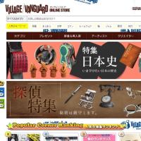 ヴィレッジヴァンガード オンラインショップさんで日本史特集はじまりました!