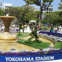 横浜ガーデンネックレス