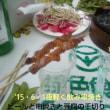 北京旅行とグルメ