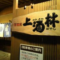 平成29年2月会津若松地方広域市町村圏整備組合議会定例会が招集されました(^^ ゞ