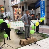 7月22日三重県民集会はじめ今後の行動計画!