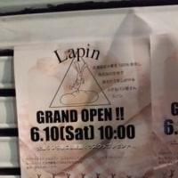 立川パン屋さん探訪④+ 6月6日13時プレオープン「Lapin(ラパン)」さん。交通事故、整体、産後調整なら「立川市のヒロ整骨院」
