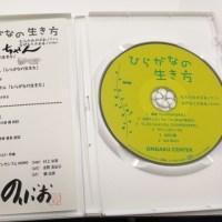 フラワーバレンタインコンサートin宝塚vol.4その❶